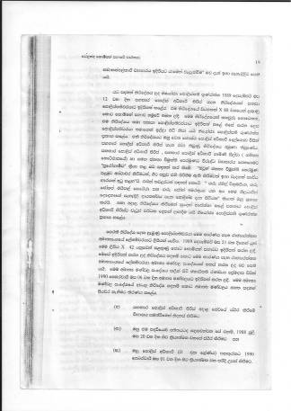 file-page12