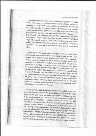 file-page13