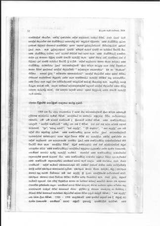 file-page25