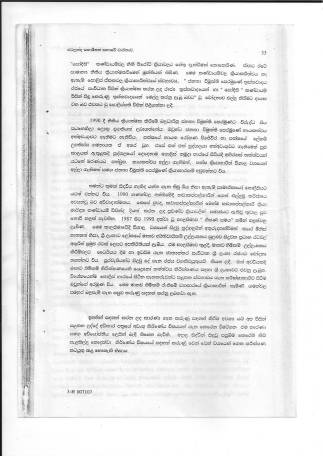 file-page26
