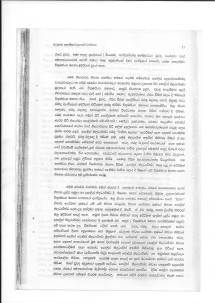 file-page44