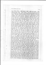 file-page62