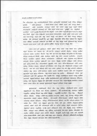 file-page64